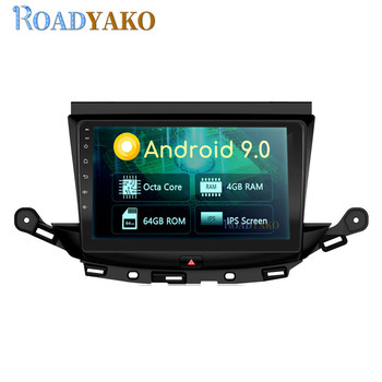 9'' Android Auto Car Radio GPS Navigation For Buick Verano 2016-2018 Stereo Car Frame Multimedia Video Player Autoradio 2 Din image