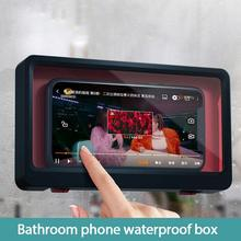 New High Quality Phone Case Bath Wall Mounted Holder Waterproof Phones Storager Sealed Touchable Organizer Travel Portable Decor cheap CN(Origin) Shower Phone Holder ABS PET Eco-Friendly Other Modern Glossy Rectangle Sundries Jewelry Box Waterproof Phone Case