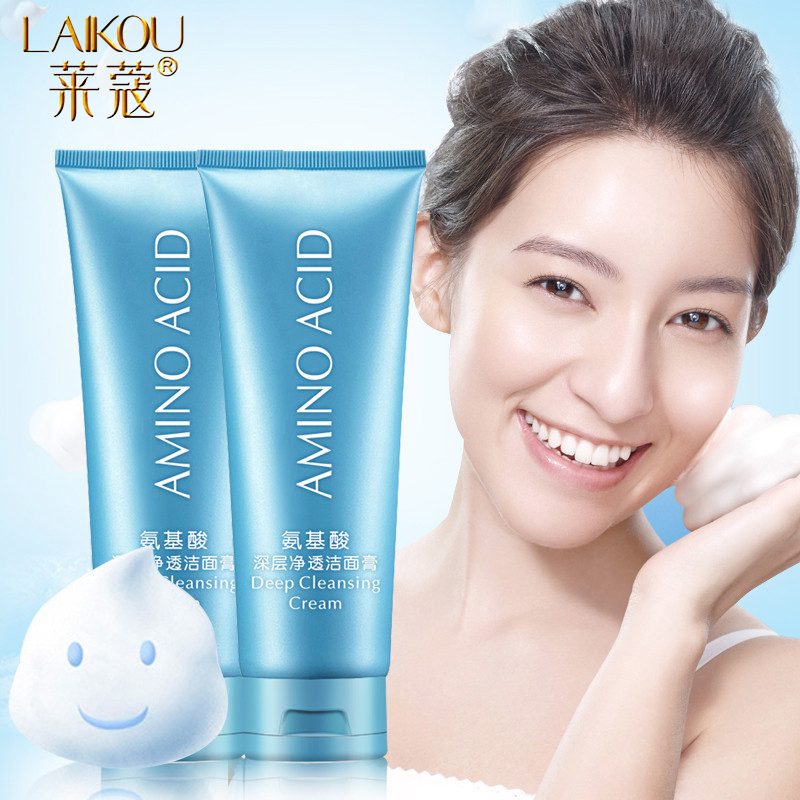LAIKOU Amino Acid Foam Facia Cleanser Nourishing Cleanser Deep Cleaning Moisturizing Whitening Anti-Spots Skin Beauty Care Wash