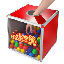Lottery-Box for Annual Meeting Aluminum-Alloy-Frame Transparent 30cm B8076 Single-Side