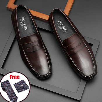 Phenkang Men Leather Summer Casual Shoes Male Sneakers loafer Mens Slip On Coffee Men's Genuine Leather Loafers Driving Shoes miubu quality men flats shoes loafers summer male shoes slip on men zapatos chaussures men loafer shoes hot sale