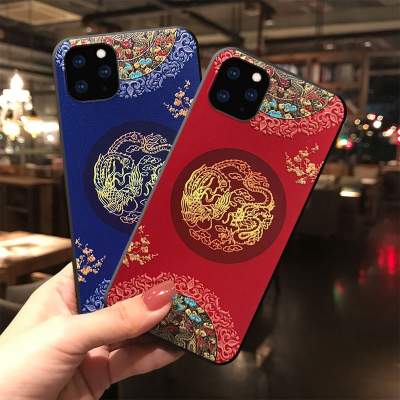 Embossed 3D Antiquity Style Shockproof Cover Case for iPhone 12