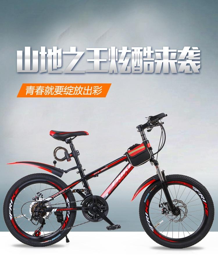 polegada crianças bicicleta crianças bicicletas meninas pé