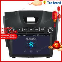 Android 9.0 Car Multimedia Player For Chevrolet Holden S10 TRAILBLAZER COLORADO GPS Radio navi stereo IPS Touch screen head unit