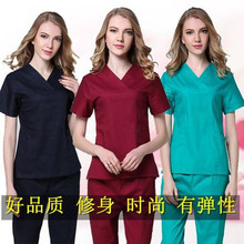 Elastic trim hand washing clothes short sleeve cotton brush split suit for male and female doctors wear in surgery