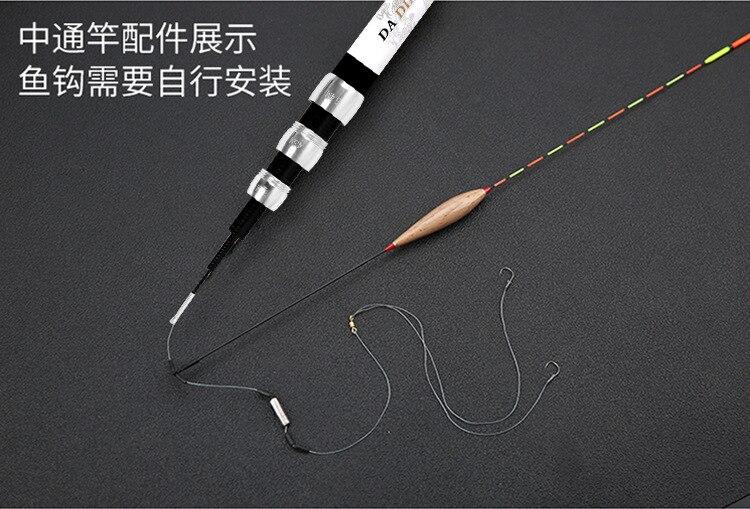4.5 m-7.2 m vara de pesca multiuso