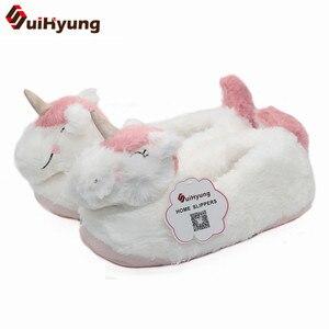 Image 2 - شباشب Suihyung برسومات كرتون وحيد القرن للنساء شتوية دافئة فروي أحذية أرضية داخلية شباشب منفوشة منزلقة مسطحة أحذية للسيدات
