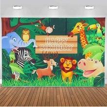 Fundo fotografia selva safari festa animais desenhos animados folhas floresta foto pano de fundo festa de aniversário photocall studio