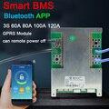 DYKB smart BMS 3S 12 В 60A 80A 100A 120A литий-ионная плата защиты W баланс высокий ток Bluetooth APP ПК программное обеспечение GPRS