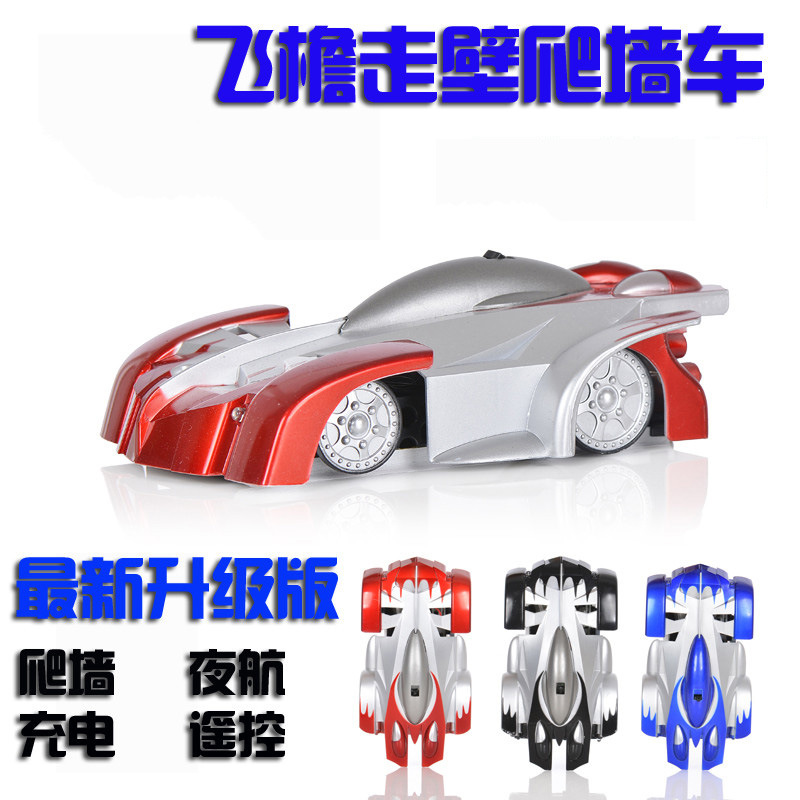 9920c Wall-climbing Car Smart Control Stunt Car Spider-Man Climbing Up A Wall Climb To Chargeable CHILDREN'S Toy Birthday Gift