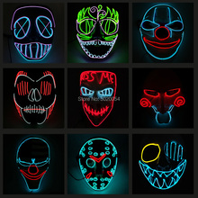 Hot Selling Halloween Scary Face Led Mask EL Wire Horror Clown Cosplay Props Night Glow Rave Grimace Mascara