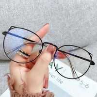 Gafas planas clásicas de aleación para mujer, lentes antiluz azul, protección de ojos para ordenador y oficina, gafas con marco grande, 1 Uds.