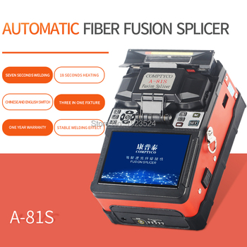 A-81S Orange Fully Automatic Fusion Splicer Machine Fiber Optic Splicing - sale item Communication Equipment