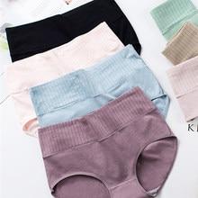 Roupa interior feminina de algodão calcinha cintura alta briefs cor sólida respirável cuecas sem costura macio lingerie meninas moda briefs
