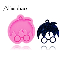 DY0280 Shiny Anime Magic boy shape mold Silicone Molds DIY resin epoxy keychains Mould custom keychain cheap Aliminhao Moulds CE EU LFGB Eco-Friendly Stocked Random 5 7cm*0 7cm mould for Keychains Suitable for polymer clay Have a hole