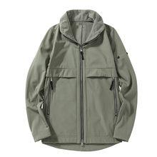 Cptopstoney konng gonng Осенняя новая стильная модная куртка