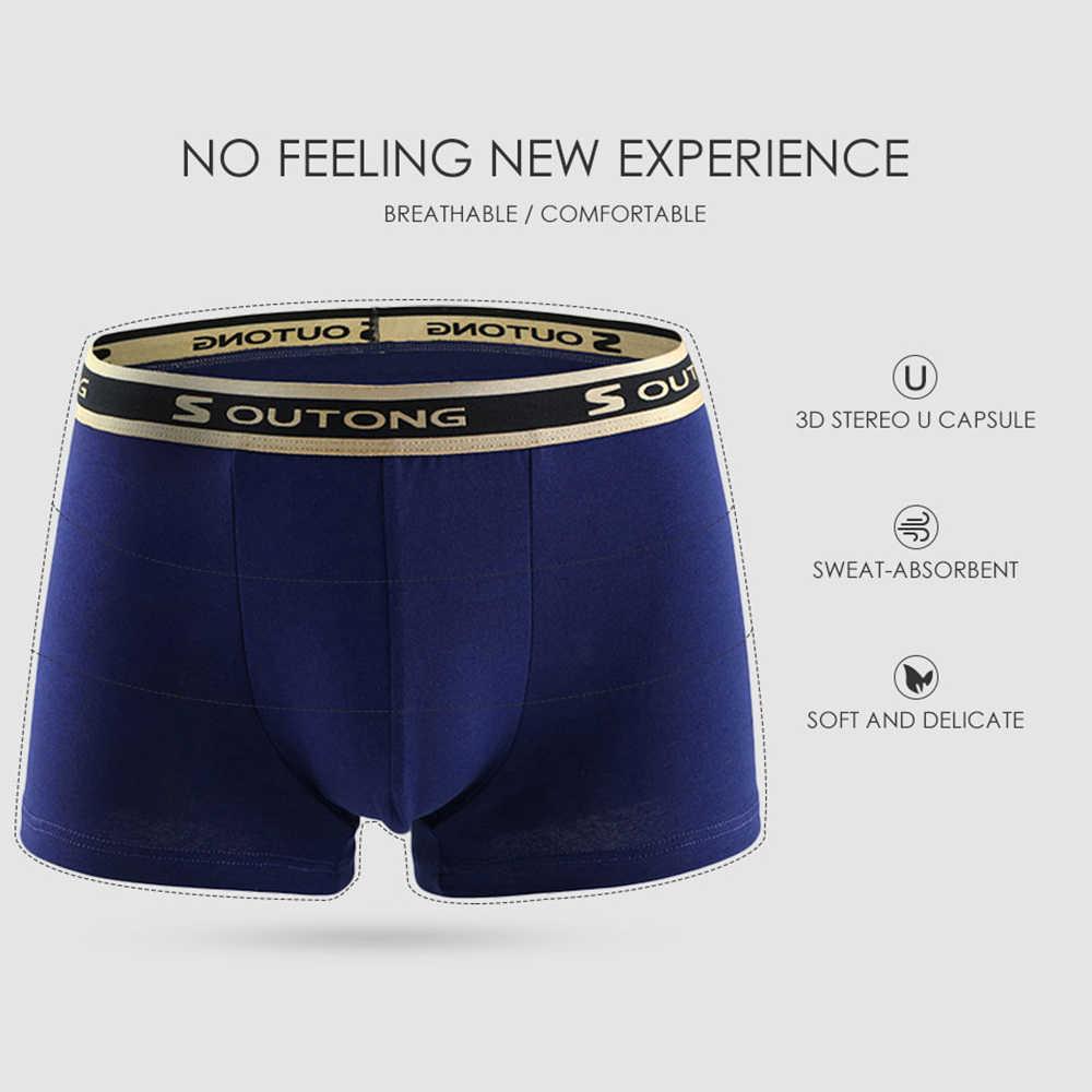 Jomitty 2020 hombres ropa interior boxeadores algodón suave calzoncillos de talle bajo transpirable Cueca Boxer Para Hombre Sexy hombres Shorts