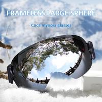 Anti Fog Adult Ski Goggles Glasses Double Layer TPU Snowboard Protection Eyewear UV400 Protection Windproof Snow Skiing Glasses|Skiing Eyewear| |  -