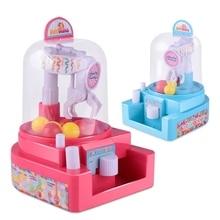 Забавные настольные интерактивные ручные детские игрушки Детские Мини-куклы коготь машина мяч Catcher игра конфеты машина случайный цвет
