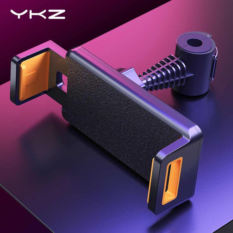 YKZ سيارة حامل مسند الرأس جبل قابل للتعديل 360 تدوير المقعد الخلفي حامل هاتف السيارة آيفون سامسونج هواوي باد أقراص