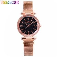 Элегантные женские кварцевые часы Топ бренд Роскошный магнит