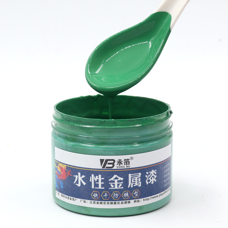 Metallic Paint Medium Green Acrylic Quick-drying and Anti-rust Water-based Craft Paints Home Furniture 250g