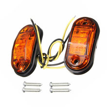 1 Pair 12V/24V 2LED Side Marker Light Lamp Amber Car Truck Trailer Rear Side Lamp Auto Light(China)