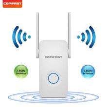 Comfast cf 1200 150mbpsの高速無線lanリピータデュアルバンド 2.4 & 5 グラム無線lan信号増幅器 802.11ac 15dbi CF WR752AC V2