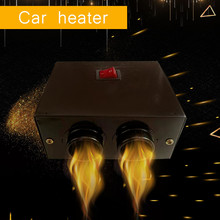 Winter snow day 12V 500W Car Heater Car Defroster Truck Fan Heating Warmer Demister For Vehicle