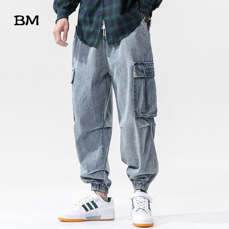 Spring Korean Style Clothes Plus Size 5XL Fashion Hip-Hop Harem Jeans For Men Casual Loose Nine-Point Pants Streetwear Joggers