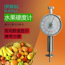 Gy 1 тестер твердости фруктов склерометр измеритель для эетрометр