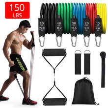 11 pçs bandas de resistência conjunto 150 lbs elásticos para fitness yoga treinamento borracha expansor fita esportes goma laço puxar corda conjunto