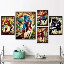 Super-herói impressão em tela em quadrinhos pintura marvel avengers arte da parede cartaz imagem quarto sala de estar decoração mural