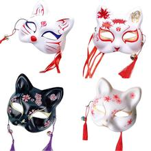 цена на Halloween Mask Japanese Hand-painted Half Face Fox Cosplay Mask Half Face Dance Mask Cat Face Fox Mask Props Performance