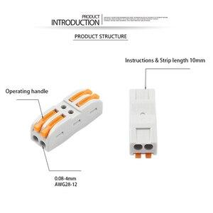 Быстрые Проводные кабельные разъемы, универсальный компактный проводной разъем, нажимная Клеммная колодка 222, 223 SPL-2/3