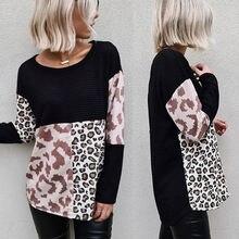 Свитер с круглым вырезом и леопардовым принтом модный свитер