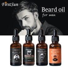 Натуральное органическое масло для роста бороды для мужчин, крем для усов, масло для бороды, набор, воск для бороды, бальзам, продукты для выпадения волос, несмываемый кондиционер