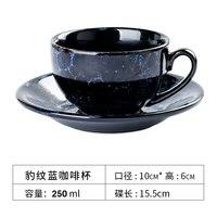 Роскошная Европейская кофейная чашка, маленькие фарфоровые латте, чайные чашки, набор с ручкой, винтажная фарфоровая кофейная чашка, кружка...