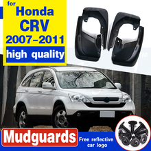 Free Shipping Black Mud Flaps Splash Guards Fender Mudguard For 2007 - 2011 HONDA CRV mudguards Mud Flaps car-styling free shipping car splasher mudguard mud flaps splash guards covers fit for bmw x4 1set 4pcs