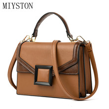 Fashion Women Handbag PU Leather Women Messenger Bags Female Shoulder Bags Ladies Party Wedding Tote Crossbody Bag new arrival peach heart leather women handbag fashion scarves pu leather messenger bag crossbody bags for women ladies tote bag