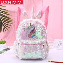 Novo unicórnio grande capacidade de lantejoulas sacos de escola para meninas mochila escolar bonito dos desenhos animados mochila da escola da menina