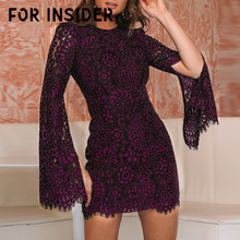 For Insider Flare sleeve split party black lace dress Women elegant sexy blue bodycon Autumn winter hollow out club