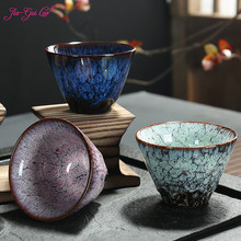 Ceramic  120ML China Tea Cup  Kiln Change Ceramic Home Kungfu Tea Cup  Creative ceramic cup I035 купить недорого в Москве
