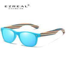Ezreal новые гибкие детские солнцезащитные очки поляризационные