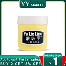 Frost Itching-Skin Moisturizing Winter Lie-Ling Nourishing Special Cream-45g/pcs Fu