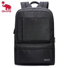 Oiwas рюкзак для ноутбука сумки 156 дюймовая мужская сумка на