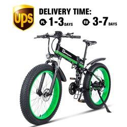 Rower elektryczny 1000W elektryczny rower na plażę 4.0 gruby rower elektryczny rower 48V mężczyzna rower górski śnieg ebike 26 cali rower|Rowery elektryczne|Sport i rozrywka -
