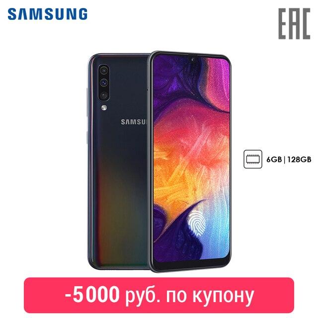 Смартфон Samsung Galaxy A50 6+128GB (2019)