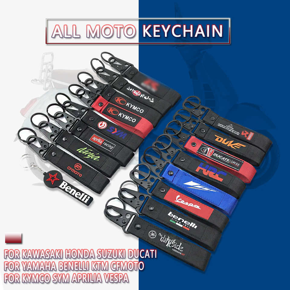 Showa Blue Lanyard Key ring Keychain Key Fob Moto Mx Motorcross Honda