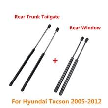 2/4Pc Rear Trunk Tailgate Boot Rear Window Glass Gas Spring Shock Lift Strut Struts Support Bar Rod For Hyundai Tucson 2005 2012